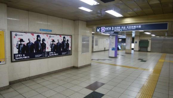 九段下駅1