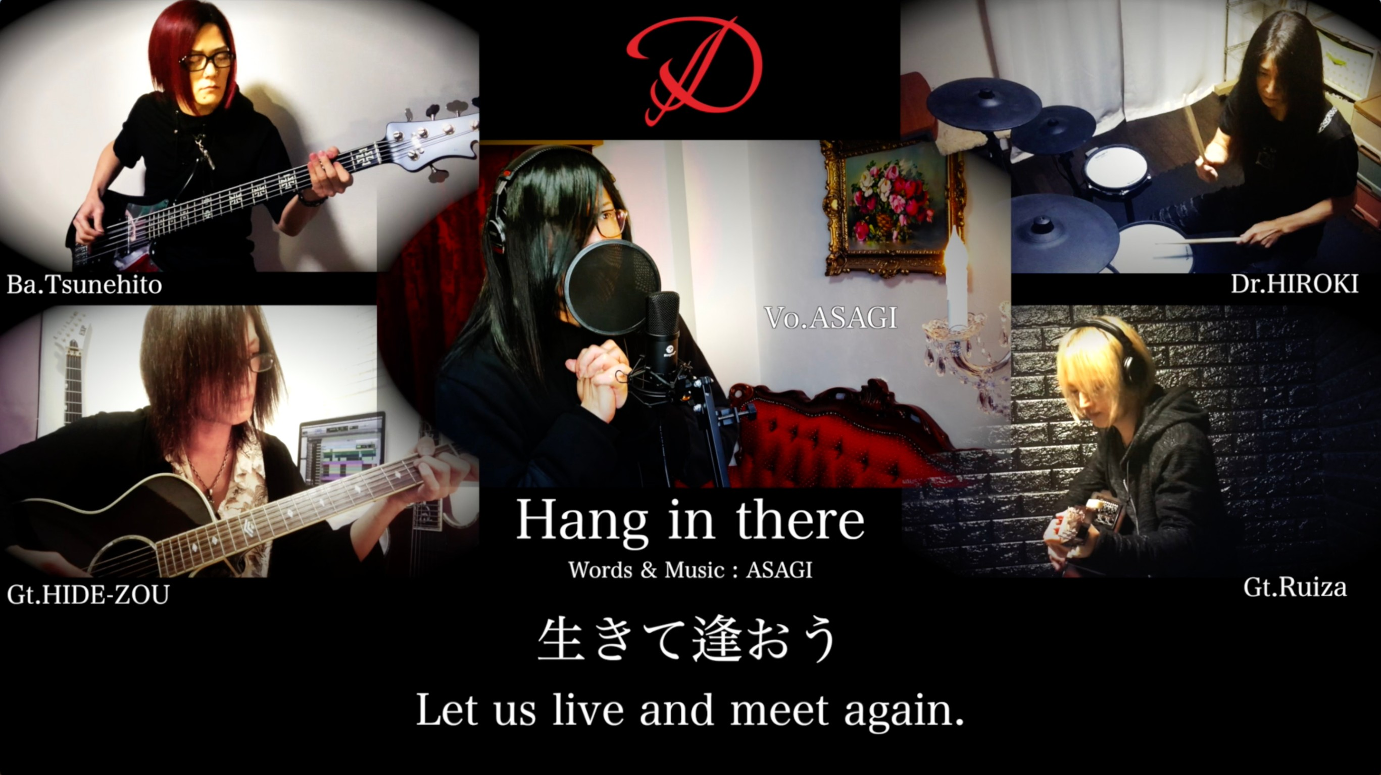 0、D新曲「Hang in there」画像