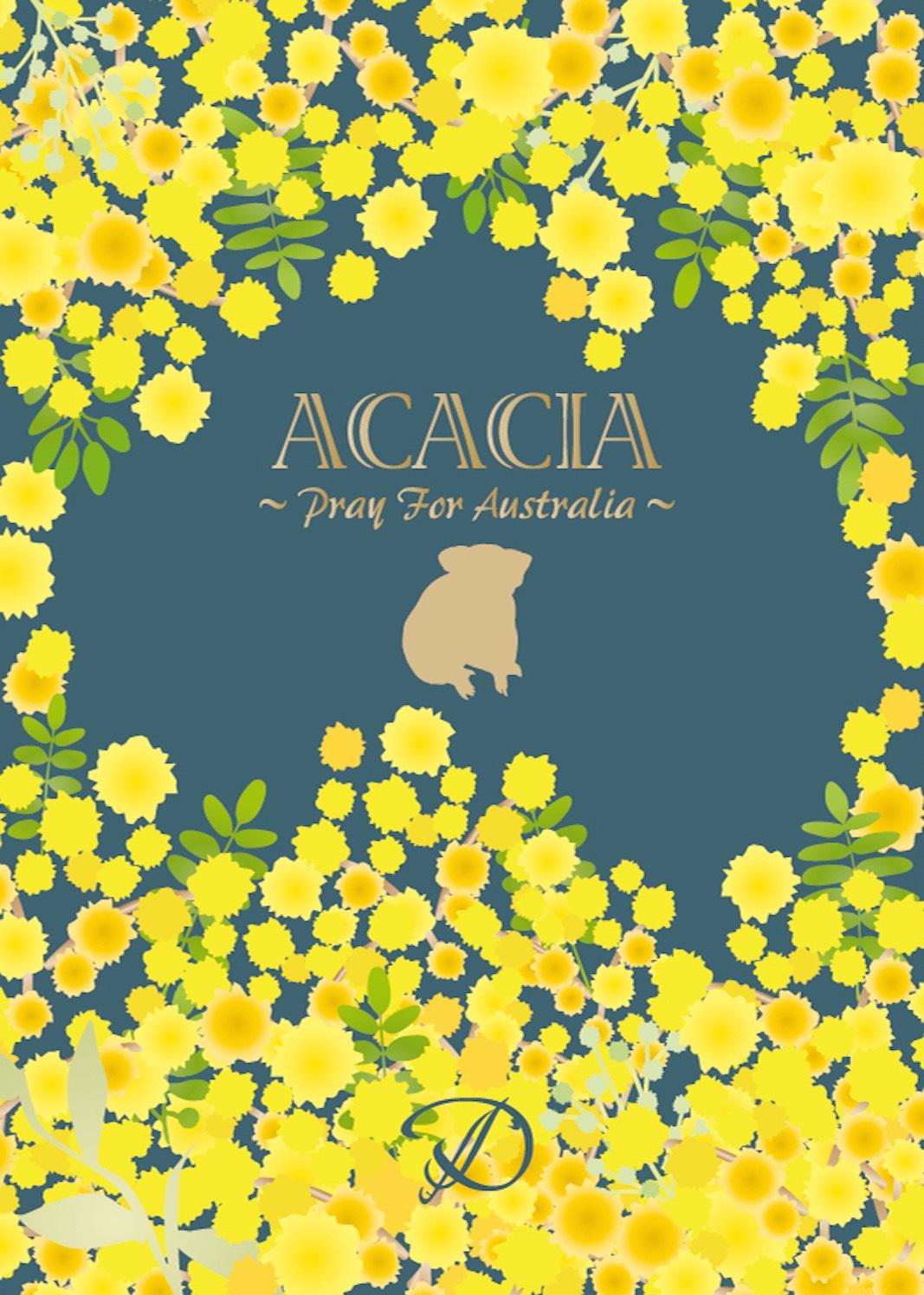 1、D「ACACIA〜Pray For Australia〜」ジャケ写