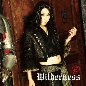 5、「Wilderness」