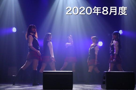 2021.04.06_210420_4