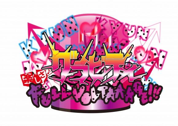 8th_logoのコピー