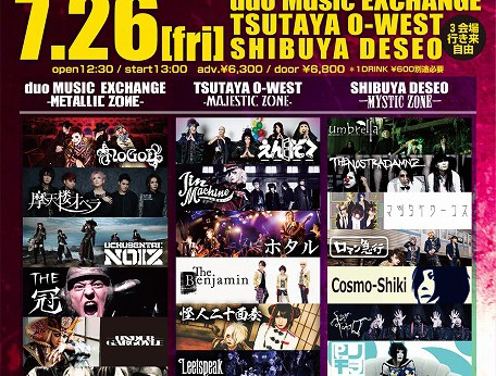 COM2019-TOKYO 3DAYS-縺セ縺ィ繧—CRUSH2019_7.26WEB FLYER0319_FIX