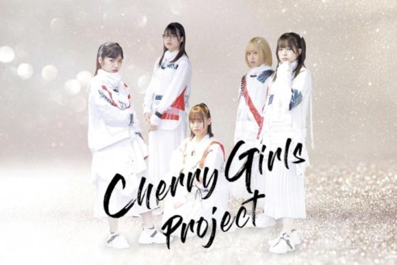 Cherry Girls Projectアー写のコピー
