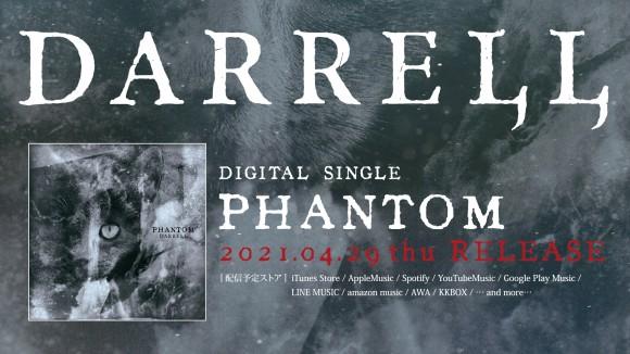 DARRELL_PHANTOM-Thumbnail