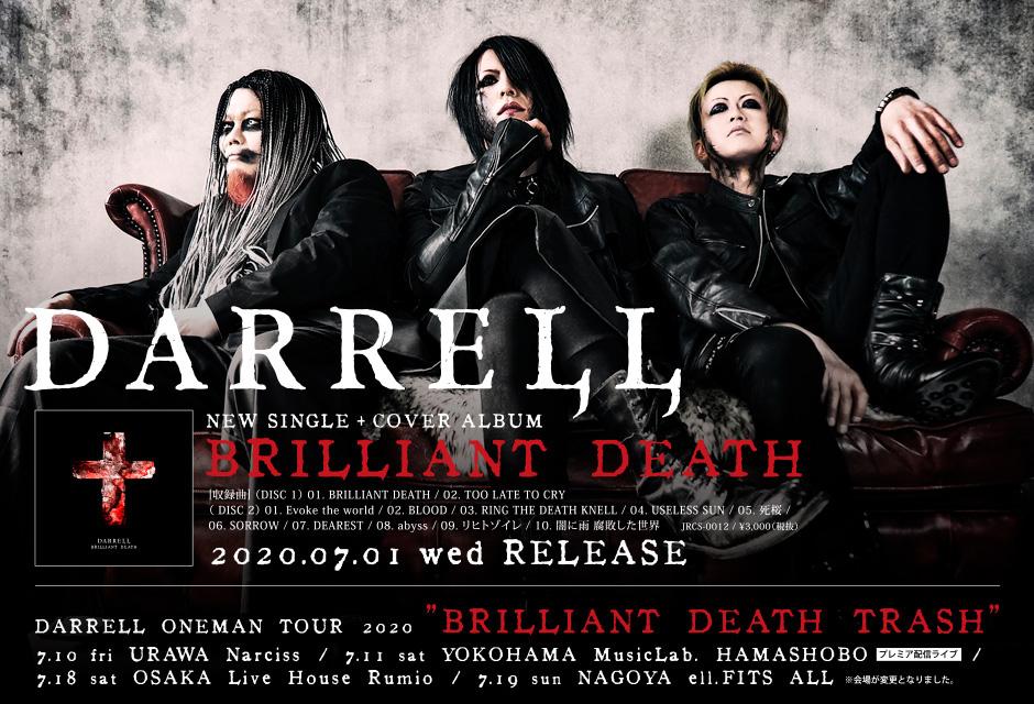 DARRELL_top3