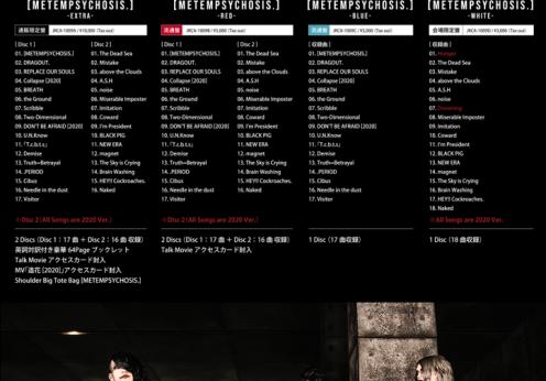 DEXCORE_20200930AlbumGuide4-2