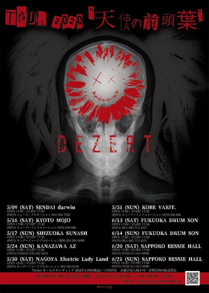 DEZERT_TOUR2020FLYER