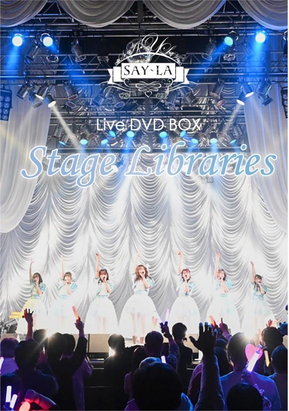 DVD BOX ジャケット