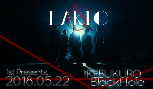HAKLO写真2