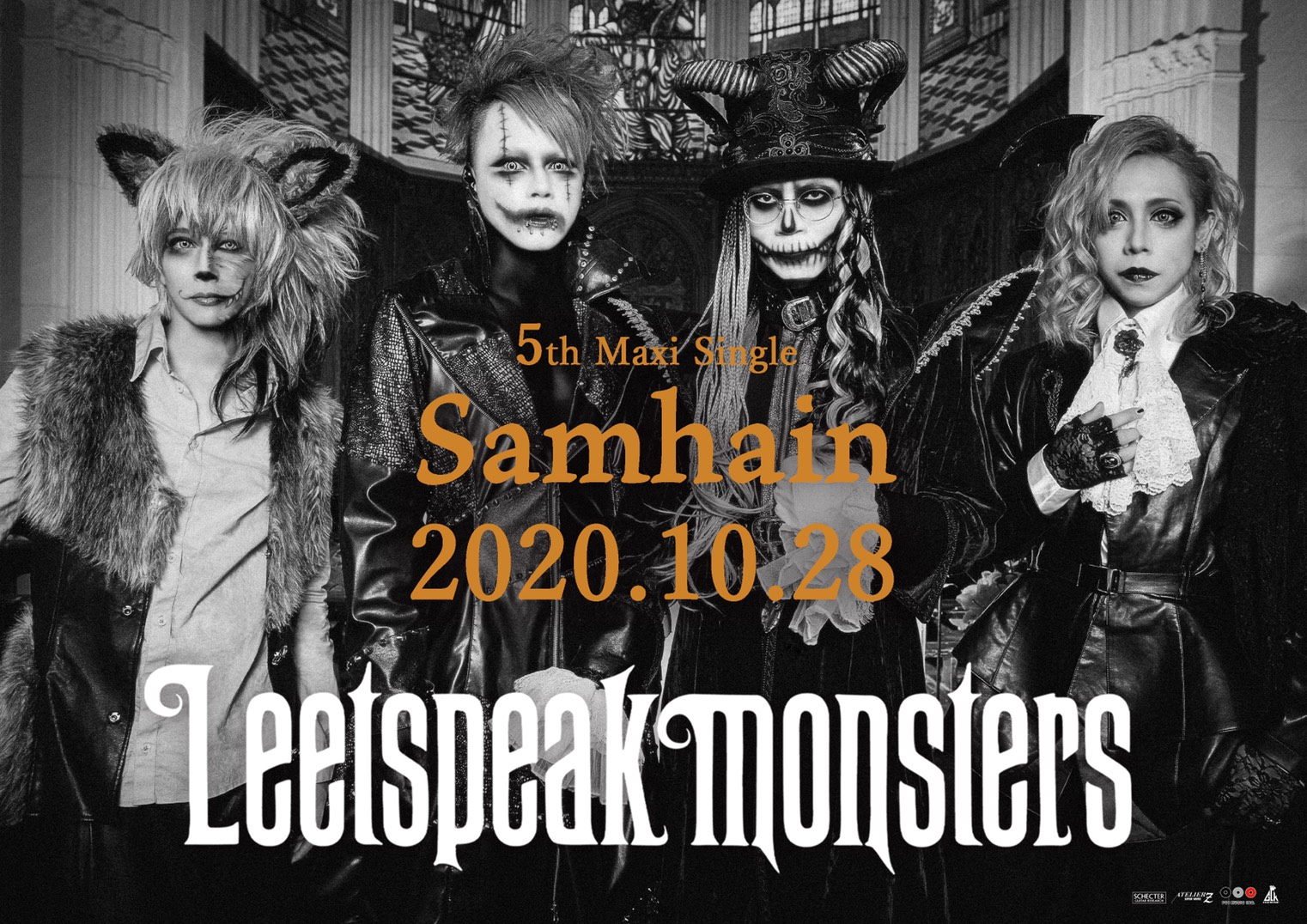 Leetspeak monsters最新告知画像
