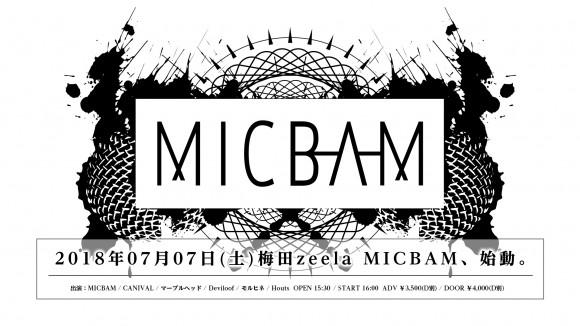 M---MICBAM20180707梅田zeela始動主催WEBフライヤー