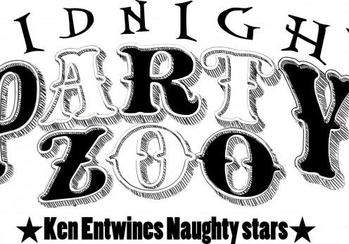 midnight-party-zoo-2016%e3%83%ad%e3%82%b4