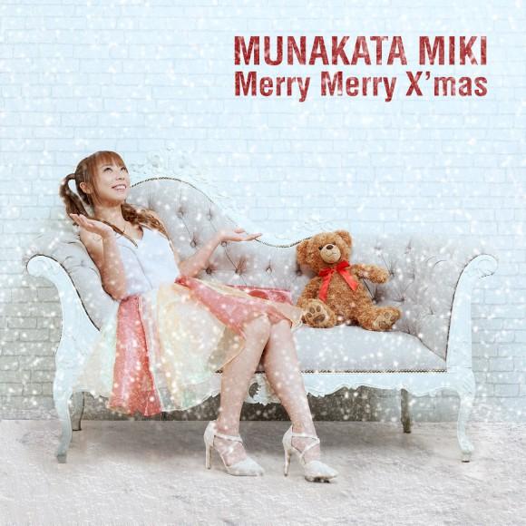 munakata-miki-merry-merry-xmas-jpg-868pix-wxh