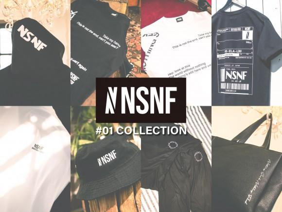 NSNFアイテム画像