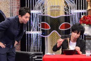 NTV有吉反省会②