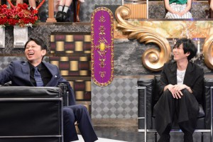 NTV有吉反省会③(main)