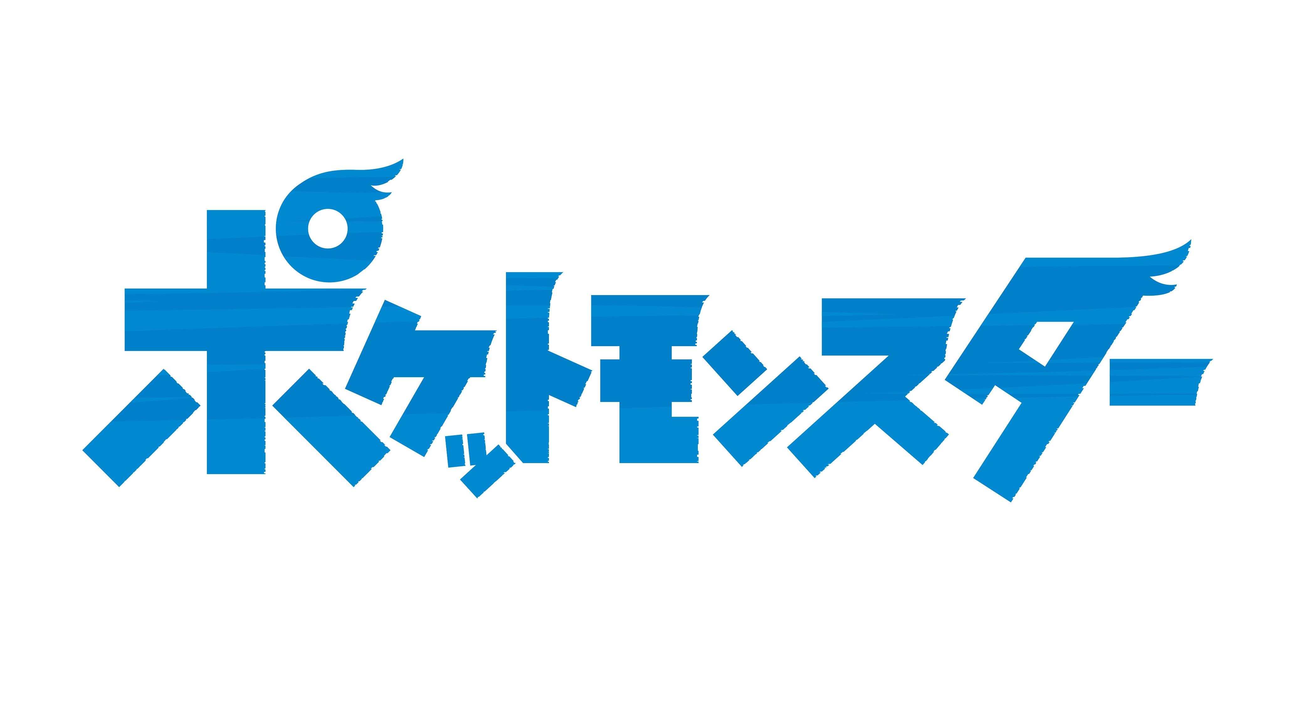 PM19tj_logo_fix