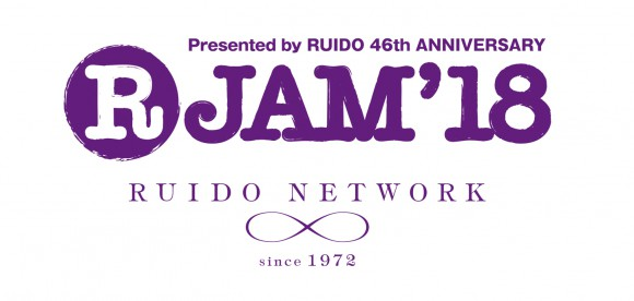RJAM18_logo_pur-(1)-(1)