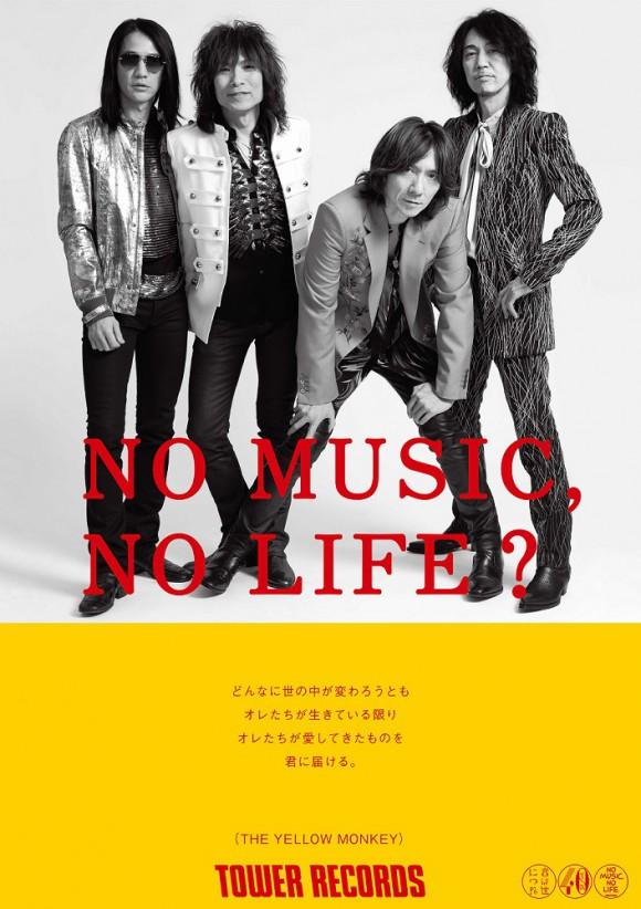 TYM_NO MUSIC NO LIFE