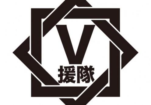 V_logo-678x381