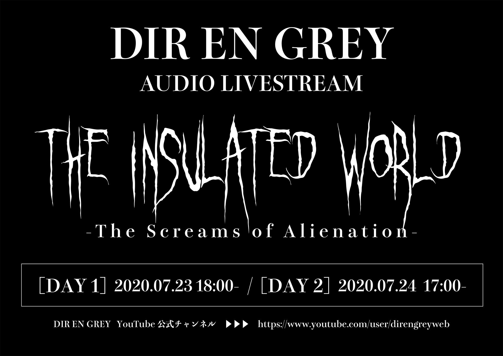 dir_audio_insulated_news