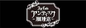 hp_ac_logo