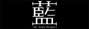 hp_ai_logo
