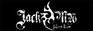 hp_jack_logo