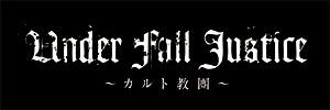 hp_ufj_logo