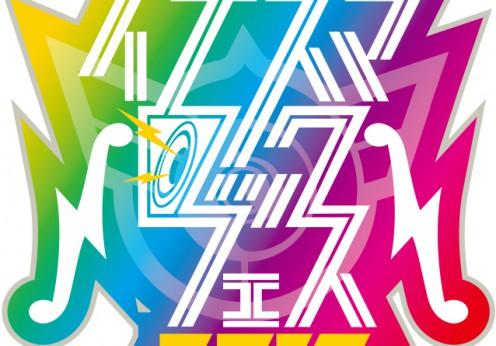 irf18_logo_main