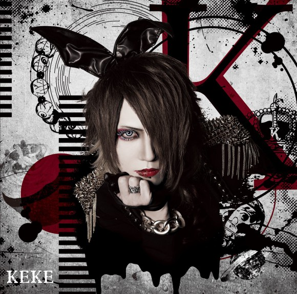 keke_K_h1 のコピー