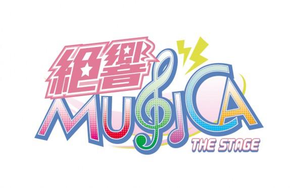 musica_logo0612のコピー