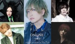 shogo_fes