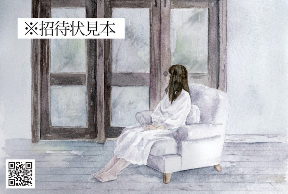ポストカード縦断裁_宮城島麻未210717ワンマン招待状_表