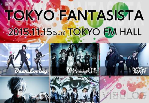 topic_20151102_gyao