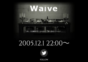 topic_20151201_waive