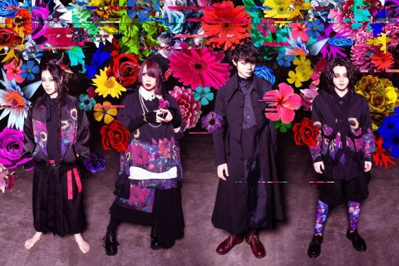 umbrella_アー写