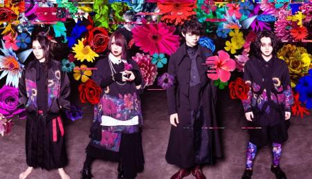 umbrella_アー写6.1〜